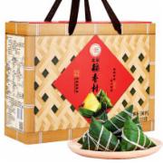 稻香村粽子端午粽子    粽子检测  CFDA食品抽检  企业自检