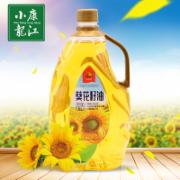 金富圆葵花籽油 非转基因食用植物油 东北特产 植物食用油检测 GB10146《食用植物油脂卫生标准》