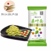 桑叶面 绿色细面条挂面手工面蚕叶面重庆特产方便速食面     面条质量检测
