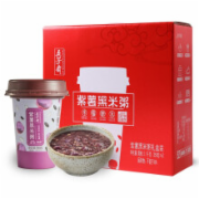 便携盒装紫薯黑米粥 黑糖小米粥 红豆薏米粥  方便食品检测报告    GB2762《食品中污染物限量》