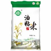 油粘米 香米 籼米 长粒大米 大米质检报告       GB2762《食品中污染物限量》