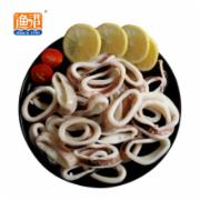 冷冻渤海鱿鱼圈    海鲜水产   海水产品检测