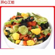 胡萝卜干菜检测 蔬菜干制品检测  脱水蔬菜干胡萝卜干菜万年青高丽菜干香葱蔬菜包  蔬菜制品  蔬菜制品中有害物质限量检测 蔬菜制品中非法添加剂检测