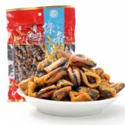 厦门特产 海鲜干货  绿帝淡菜干 壳菜肥贻贝干  美食海红 海虹干  海产品 干贝  海水产品检测