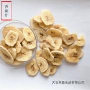 香蕉片冻干 香蕉水果干制品 水果制品检测  蜜饯果脯水果制品非法添加剂检测 蜜饯果脯水果制品农药残留检测