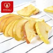 脱水水果干检测  苹果脆片苹果干制品片 脱水水果干   水果制品检测  蜜饯果脯水果制品非法添加剂检测 蜜饯果脯水果制品农药残留检测