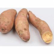 农家新鲜甘薯检测 黄心红薯新鲜番薯黄壤地瓜山芋甘薯 生鲜蔬菜检测   蔬菜农药残留检测 蔬菜中污染物限量检测