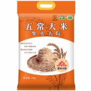 五常稻花香米  东北大米检测 五常大米 绿色食品论证