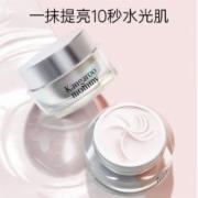 化妆品非特备案常规九项检测
