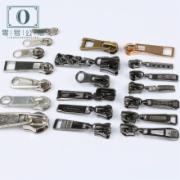 箱包衣服树脂金属拉锁拉头拉链配件有害元素限量检测