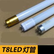 照明用双端荧光灯安全性检测
