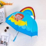 儿童伞甲醛 偶氮染料检测