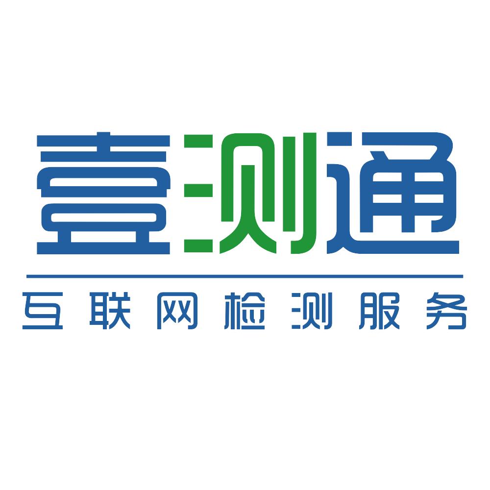 壹测通第三方机构服务中心