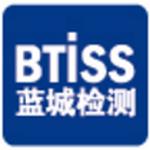 蓝城检测技术(上海)有限公司